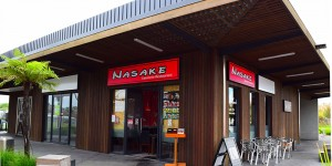 Nasake Japanese Restaurant, Stonefields Avenue